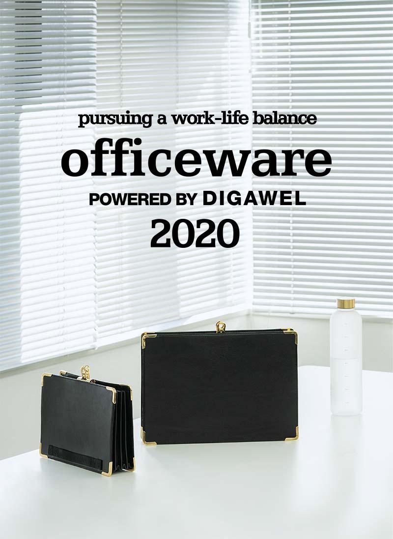 top_officeware2020